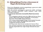 2 2 bidang bidang prioritas e government di negara berkembang lanjutan3