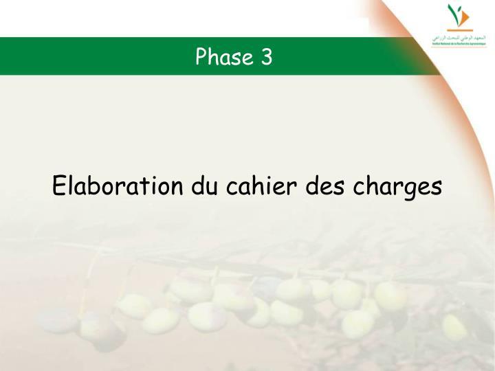 Ppt par abderraouf el antari inra marrakech powerpoint presentation - Cahier des charges definition ...