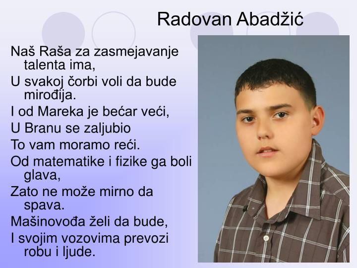 Radovan Abadžić