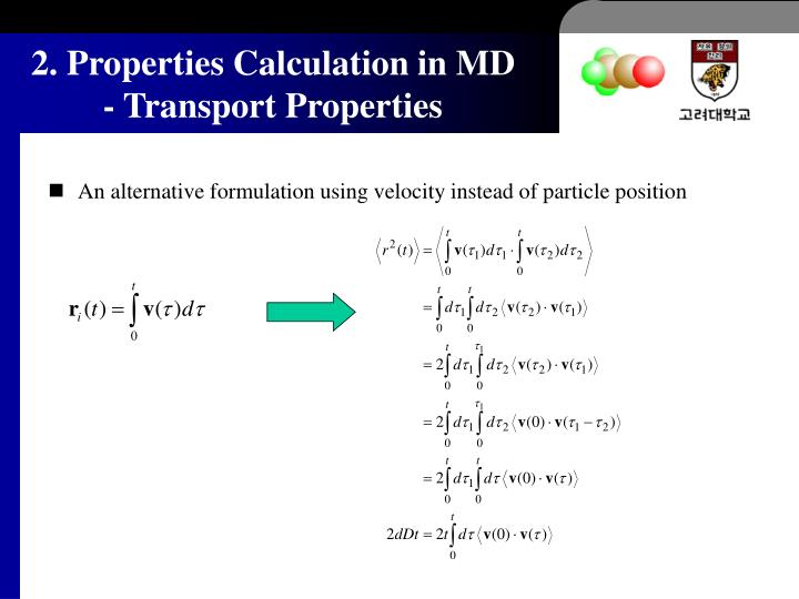 An alternative formulation using velocity instead of particle position