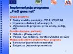 implementacja programu fred goes net