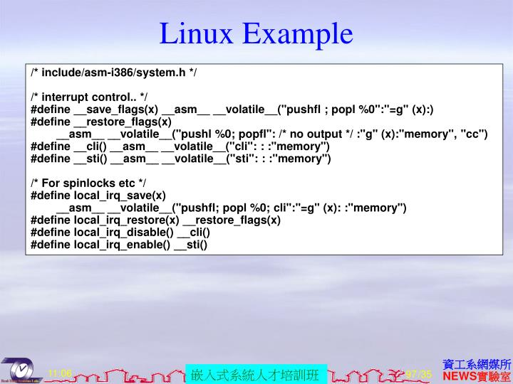 Linux Example