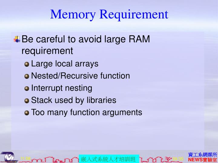 Memory Requirement