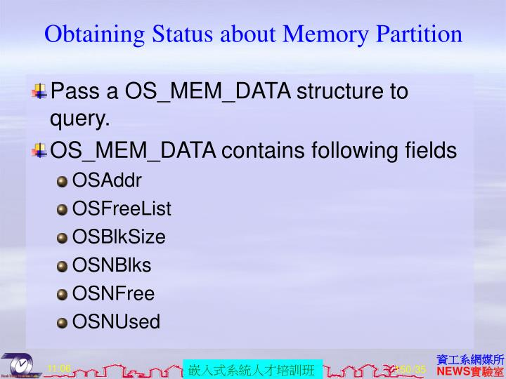 Obtaining Status about Memory Partition