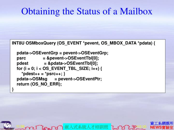 Obtaining the Status of a Mailbox