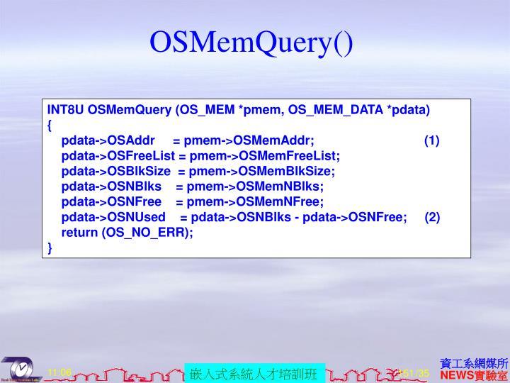 OSMemQuery()