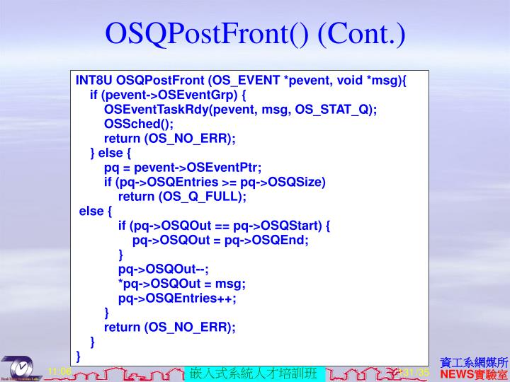 OSQPostFront() (Cont.)