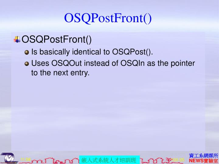 OSQPostFront()