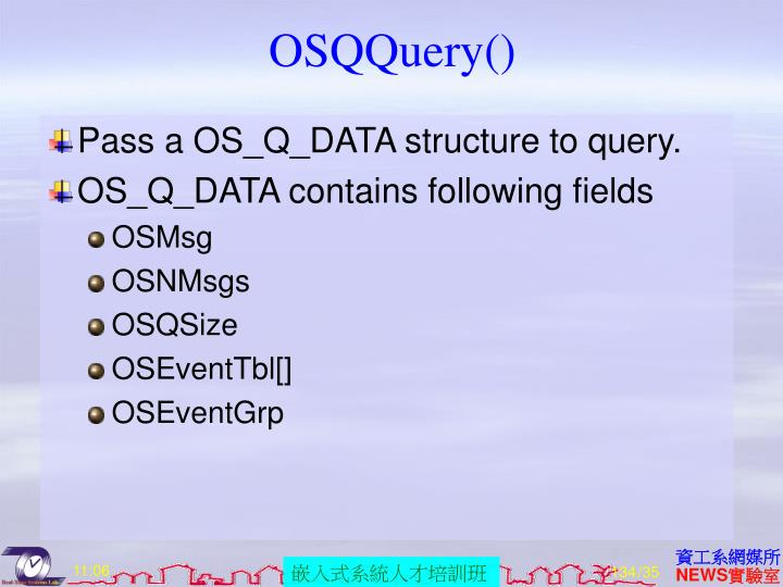 OSQQuery()