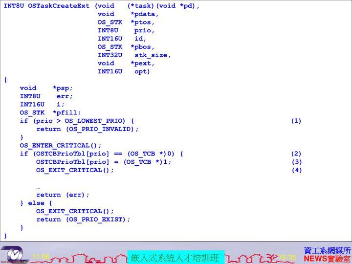 INT8U OSTaskCreateExt (void   (*task)(void *pd),