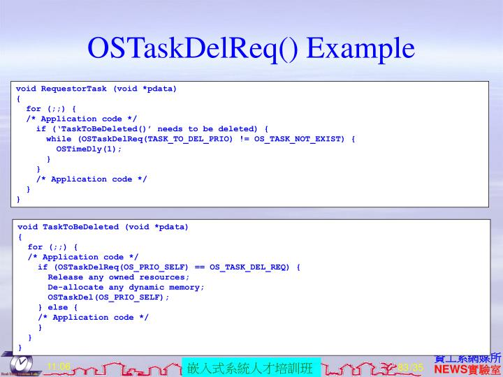 OSTaskDelReq() Example