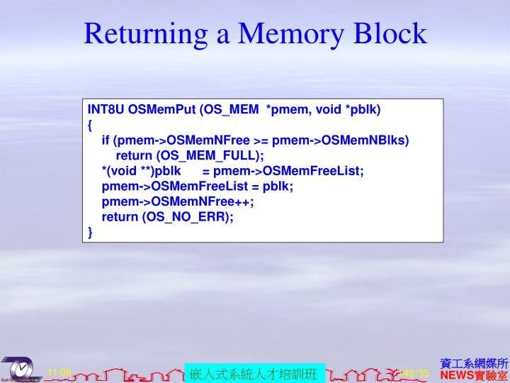 Returning a Memory Block