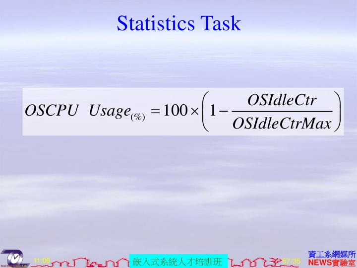 Statistics Task
