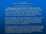 social worker interpersonal communication skills verbal communication skills