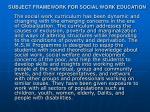 subject framework for social work education