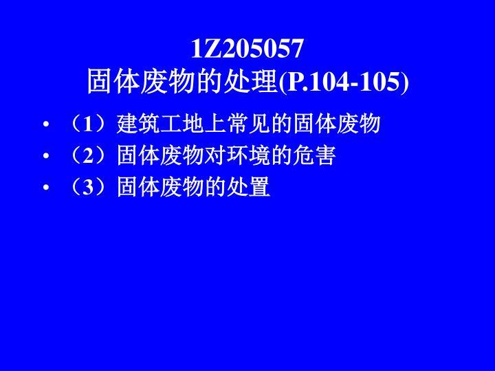 1Z205057
