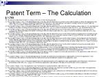 patent term the calculation