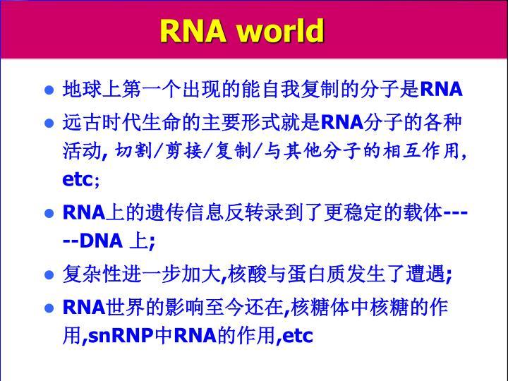 RNA world