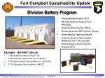 division battery program