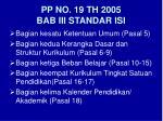 pp no 19 th 2005 bab iii standar isi