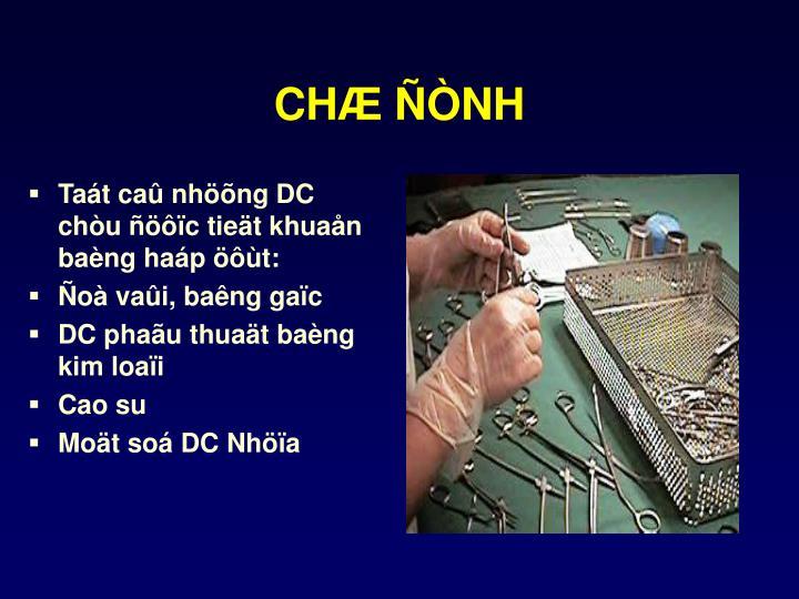 CHÆ ÑÒNH