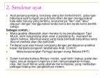 2 struktur ayat