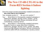 the new cf 6r ltg 01 to the form res section 6 indoor lighting1