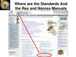where are the standards and the res and nonres manuals1