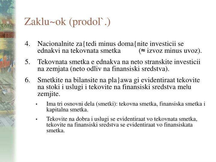 Zaklu~ok (prodol`.)