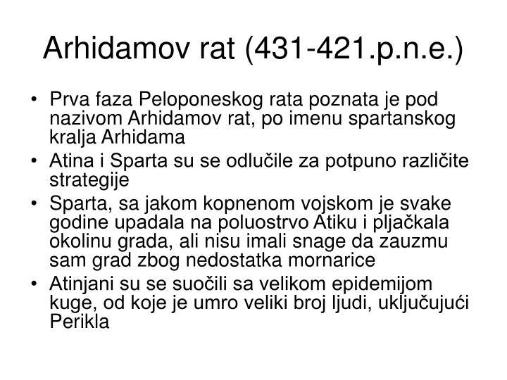 Arhidamov rat (431-421.p.n.e.)