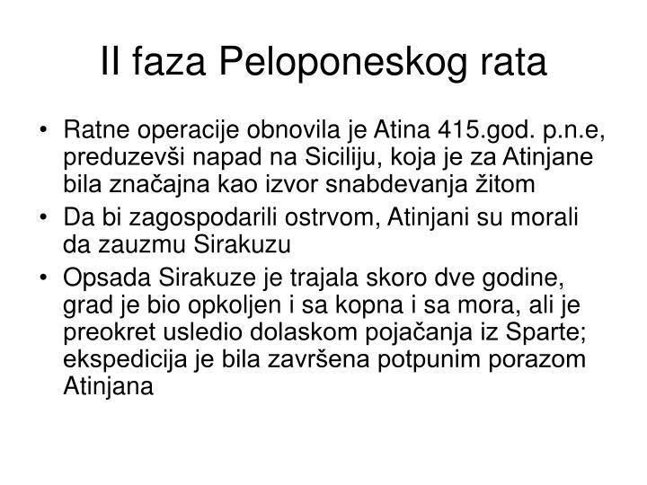 II faza Peloponeskog rata