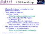 lsc burst group