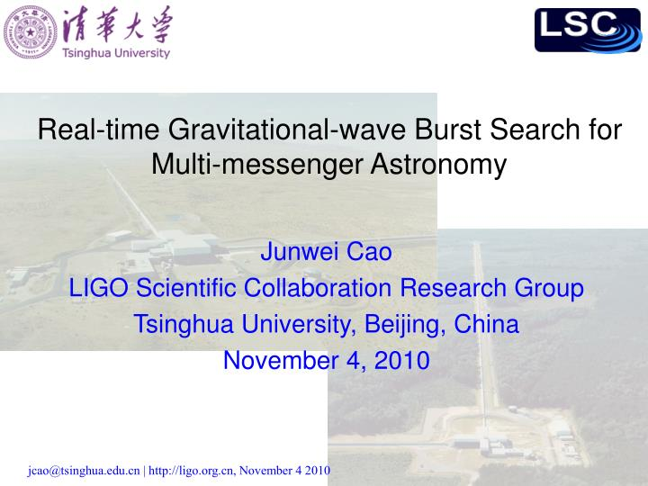 Real time gravitational wave burst search for multi messenger astronomy