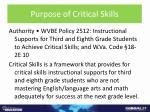 purpose of critical skills