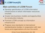11 lcdm forum 2 5