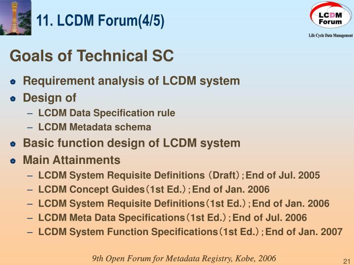 11. LCDM Forum(4/5)