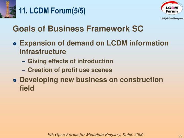 11. LCDM Forum(5/5)