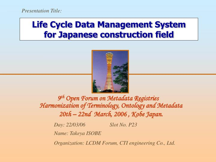 Life cycle data management system for japanese construction field