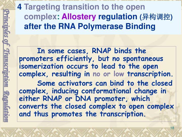 Principles of  Transcription  Regulation