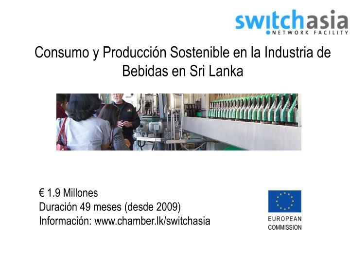Consumo y Producción Sostenible en la Industria de Bebidas en Sri Lanka