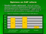 opinions on cap reform1