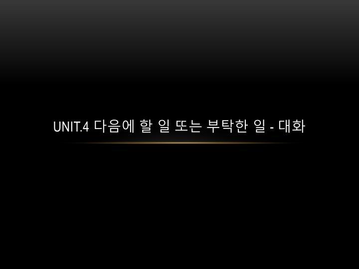 UNIT.4