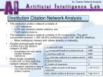institution citation network analysis