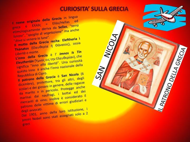 CURIOSITA' SULLA GRECIA