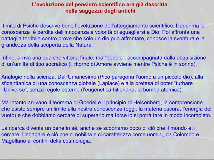 L'evoluzione del pensiero scientifico era già descritta
