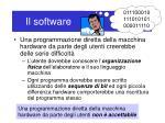 il software4
