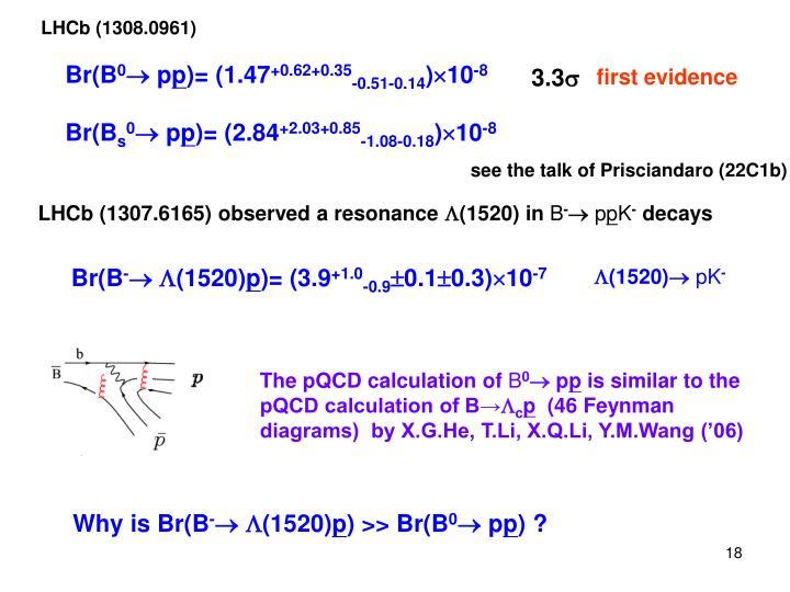LHCb (1308.0961)