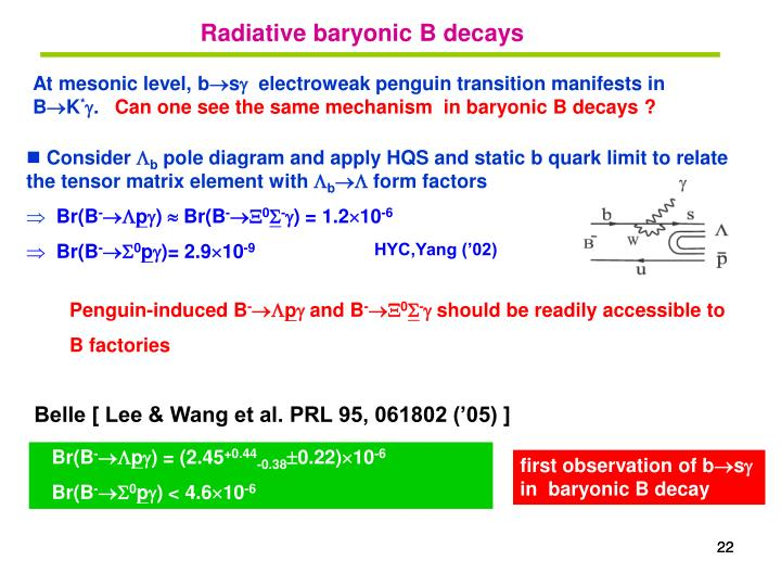 Radiative baryonic B decays