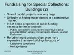fundraising for special collections buildings 2