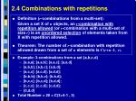 2 4 combinations with repetitions